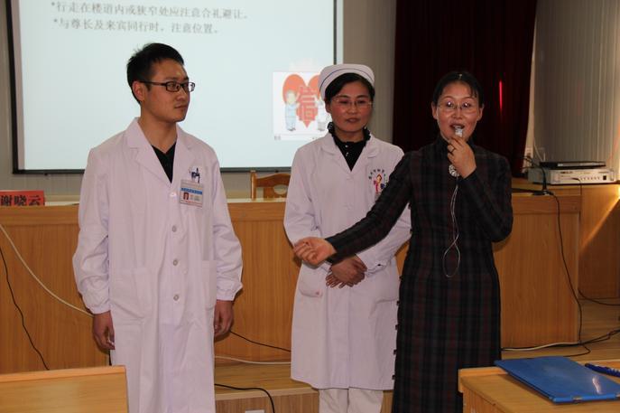 财贸医院组织学习礼仪文化,促进医患沟通全员培训